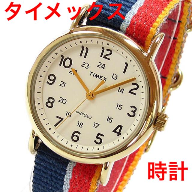 TIMEX - 新品■タイメックス■時計の通販 by my's shop|タイメックスならラクマ