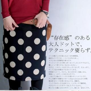 アンティカ(antiqua)のKd 様 ⭐ 専用(ひざ丈スカート)