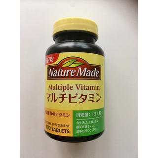 オオツカセイヤク(大塚製薬)のネイチャーメイド マルチビタミン(ビタミン)