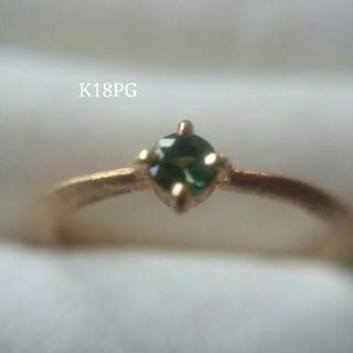 K18 PG アレキサンドライト リング(リング(指輪))