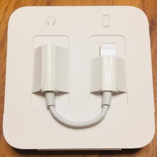Apple - 純正 イヤホン 変換アダプター新品未使用