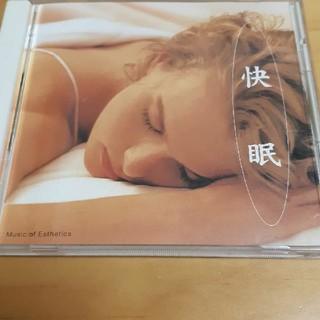 【組み合わせ自由!】Music of Esthetics 快眠 CD ヒーリング