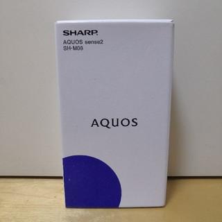 アクオス(AQUOS)の★未使用 SIMフリー 本体 新品★SHARP SH-M08(スマートフォン本体)