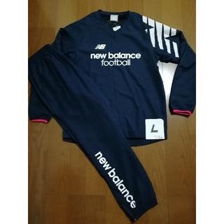 ニューバランス(New Balance)のjin 8616様専用new balance L ネイビー+二点未使用(ウェア)