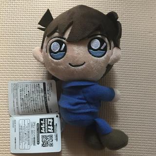 新品☆名探偵コナンくっつきぬいぐるみ  工藤新一(ぬいぐるみ)