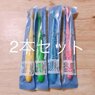 Ci800 Slim 歯ブラシ 2本セット(歯ブラシ/デンタルフロス)