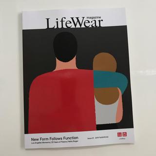 ユニクロ(UNIQLO)の新品【ユニクロ】UNIQLO LifeWear magazine 2冊セット(ファッション)