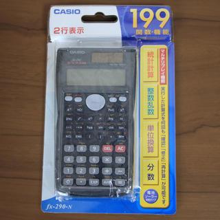 CASIO - 関数電卓 casio fx-290-N