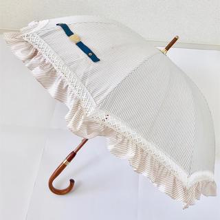 ポロラルフローレン(POLO RALPH LAUREN)のPOLO RALPH LAUREN(ポロ ラルフローレン)の晴雨兼用傘(傘)