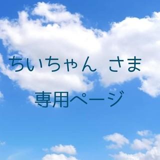 ニジュウサンク(23区)のオンワード 株主優待 (ショッピング)