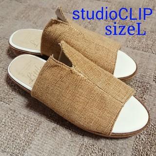 スタディオクリップ(STUDIO CLIP)のスタジオクリップ サボタンダル Lサイズ(サンダル)