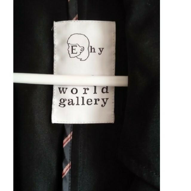 E hyphen world gallery(イーハイフンワールドギャラリー)のE hyphen world gallery トレンチコート レディースのジャケット/アウター(トレンチコート)の商品写真