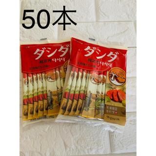 コストコ(コストコ)のダシダ 牛肉味だしの素 50本 韓国料理 スープ 4袋(調味料)