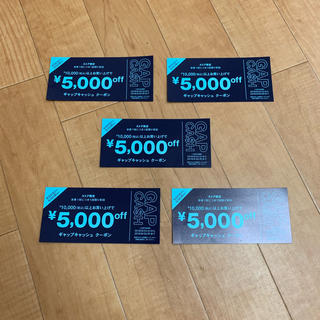ギャップ(GAP)の最終セール  GAP CASHクーポン 5000円5枚(ショッピング)