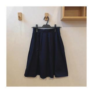 ケービーエフ(KBF)のKBF リバーシブルスカート (ひざ丈スカート)