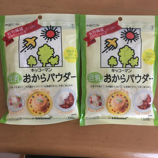 キッコーマン(キッコーマン)のキッコーマン 豆乳おからパウダー120g 2袋(豆腐/豆製品)