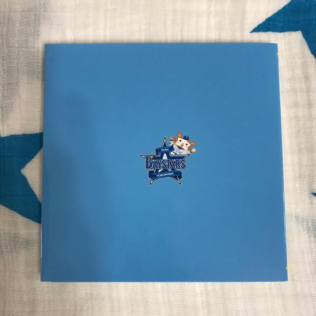 横浜DeNAベイスターズ(ヨコハマディーエヌエーベイスターズ)の【美品】限定絵本/スターマン!おきてくださーい エンタメ/ホビーの本(絵本/児童書)の商品写真