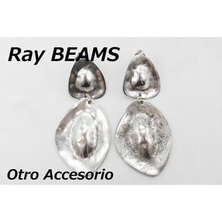 レイビームス(Ray BEAMS)のR-90 レイビームス ダブルプレート イヤリング ハンドメイド ビッグ 揺れる(イヤリング)