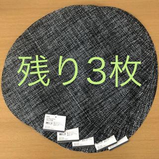 ニトリ - ☆ランチョンマットマルッグ BK 5枚セット☆