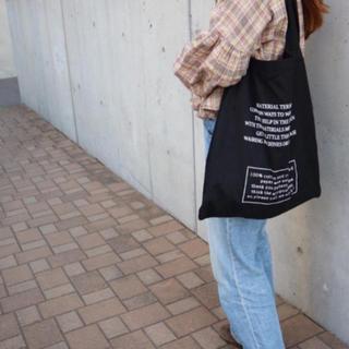 スタイルナンダ(STYLENANDA)の韓国トートバッグ(トートバッグ)