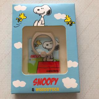 スヌーピー(SNOOPY)の新品 スヌーピー  スマホリング(その他)