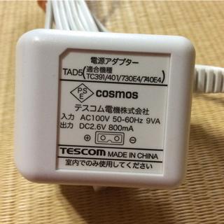 TESCOM - テスコム  バリカン電気アダプターTAD5