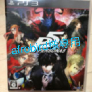 PlayStation3 - ペルソナ5 ps3版