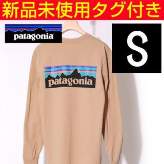 パタゴニア(patagonia)のpatagonia パタゴニア ベージュ ロンT ベアフットタン S 39161(Tシャツ/カットソー(七分/長袖))