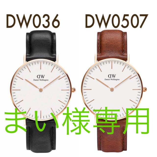 伊勢丹 浦和 時計 電池交換 | 時計 資産価値 ランキング