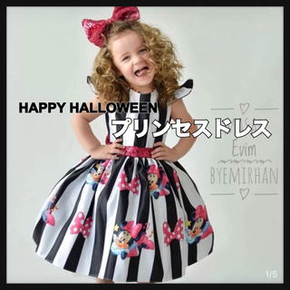 ふんわりライン❁⃘プリンセスドレス   ハロウィン限定!!!(ワンピース)