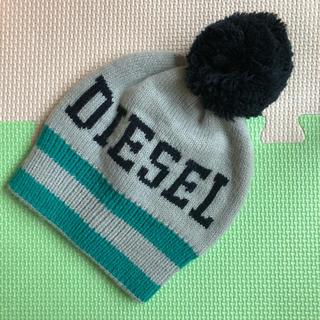 ディーゼル(DIESEL)のDIESEL ニット帽☆(帽子)