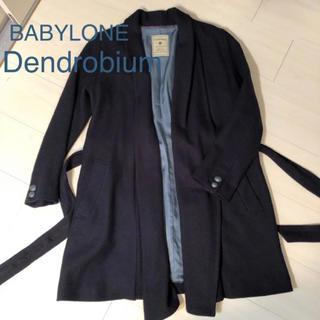 DENDROBIUM - Dendrobium ガウンコート☆美品