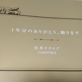 エヌティティドコモ(NTTdocomo)のドコモ dカードクーポン10800円分(ショッピング)