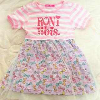 ロニィ(RONI)のRoni♡120♡ワンピース(ワンピース)