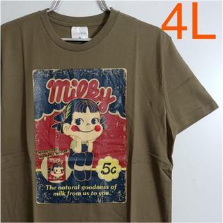 サンリオ(サンリオ)の《新品》ペコちゃん☆4Lビッグサイズ☆半袖Tシャツ・カーキ♪5369(Tシャツ/カットソー(半袖/袖なし))