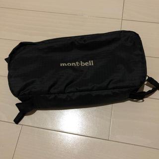 モンベル(mont bell)のmont-bell トラベルポーチ(旅行用品)