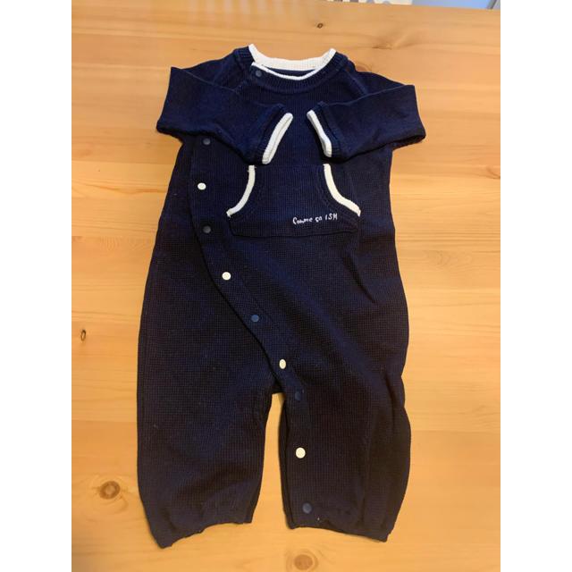 COMME CA ISM(コムサイズム)のコムサの2WAYオール キッズ/ベビー/マタニティのベビー服(~85cm)(カバーオール)の商品写真