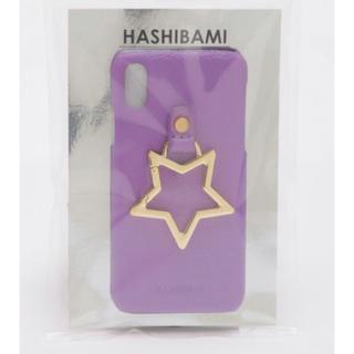 アーバンリサーチ(URBAN RESEARCH)の【新品未使用】☆Hashibami☆ビッグスターアイフォンケース(iPhoneケース)