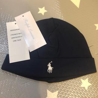 ポロラルフローレン(POLO RALPH LAUREN)の新品ラルフローレン ベビー帽子(帽子)