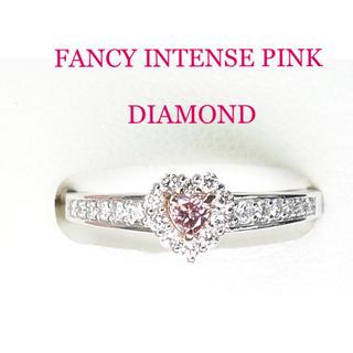天然ピンクダイヤモンド★ 【FANCY INTENSE PINK】リング(リング(指輪))