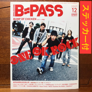 ワンオクロック(ONE OK ROCK)のB-PASS ONE OK ROCK ステッカー付 2007(音楽/芸能)