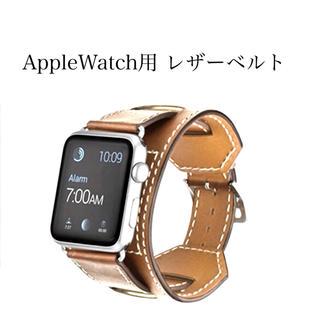 ★アップルウォッチ ベルト リストバンド付 レザーベルト AppleWatch用(腕時計(デジタル))