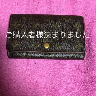 ルイヴィトン(LOUIS VUITTON)の❤︎ご購入者様決まりました❤︎ヴィトン財布 ヴィトンL字ファスナー財布(財布)