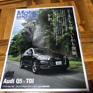 アウディ(AUDI)のアウディ  パンフレット(カタログ/マニュアル)
