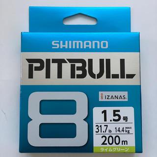 シマノ(SHIMANO)のシマノ  ピットブル 1.5号 200m 新品未使用 未開封(釣り糸/ライン)