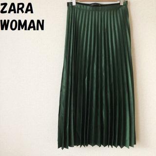 ザラ(ZARA)の【人気】ZARA WOMAN プリーツスカート グリーン 光沢 USサイズXS(ロングスカート)