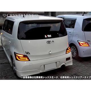 トヨタ - QNC 20系 bB クリスタルファイバーLEDテールランプ