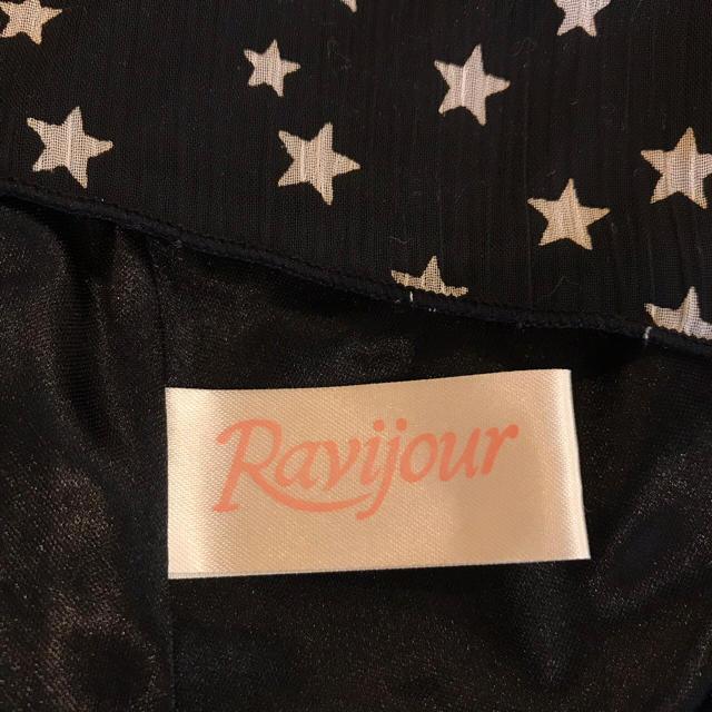 Ravijour(ラヴィジュール)の超美品♡Ravijourラヴィジュール♡レースと星柄のホルターネックルームウェア レディースのルームウェア/パジャマ(ルームウェア)の商品写真