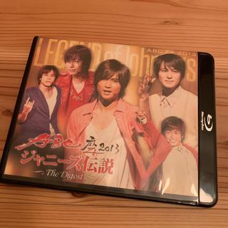 エービーシーズィー(A.B.C.-Z)のABC座2013 ジャニーズ伝説(The Digest)【Blu-ray】(ミュージック)