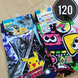 ポケモン(ポケモン)の新品 ポケモン ピカチュウ スプラトゥーン2 ボクサーパンツ 120サイズ 4枚(下着)